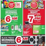 Kmart Black Friday Deals Sneak Peek – #MoreChristmas #KClub @Kmart #ad
