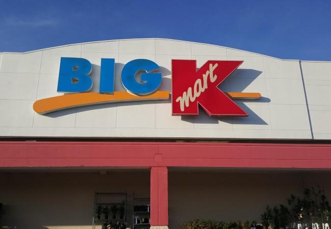 Halloween Deals at Kmart